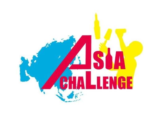 9月10日に名古屋で「ANFA アジアチャレンジ」の開催が決定