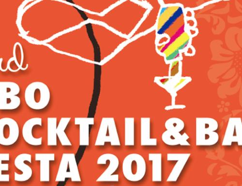 8月27日(日)第3回 PBO カクテル&バーフェスタ 2017 ☆ANFAがフレアショーと体験ブース として参加。