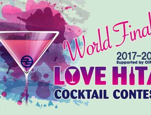 【2018年3月21日(水)開催】Love Hita Cocktail Contest 2017-2018 World Final