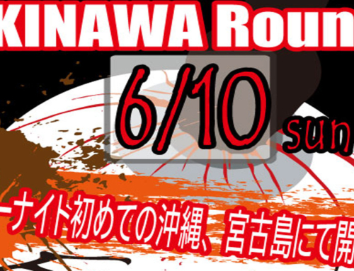 【2018年6月10日(日)開催】JUNKIENIGHT2018 OKINAWA Round