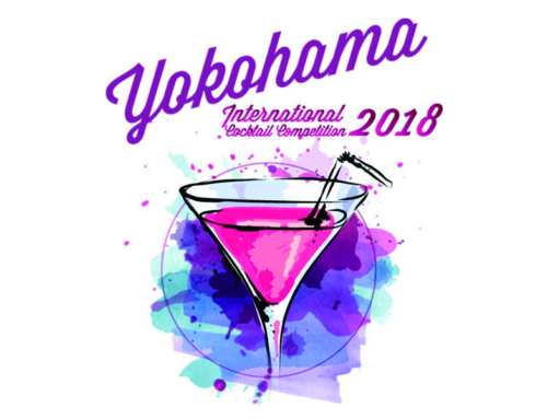 2018年10月08日開催『Yokohama International Cocktail Competition 2018』