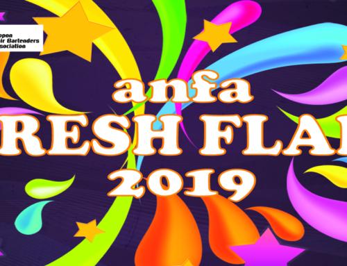 2019年04月07日(日)沖縄で開催 anfa【FRESH FLAIR 2019】