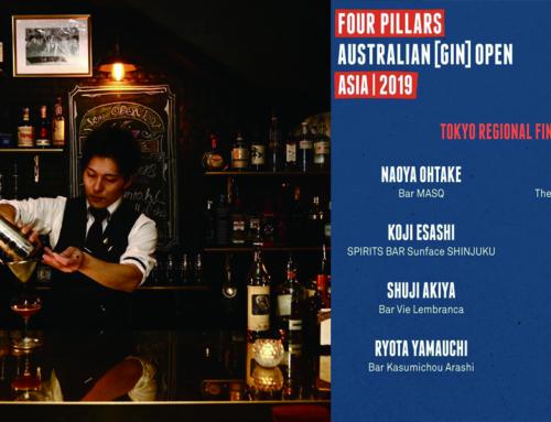 【FOUR PILLARS ASIA OPEN 2019】市川寛氏が(マイケル)ファイナリストに選ばれました!