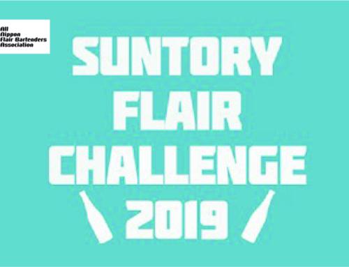 大会結果(訂正)  anfa『SUNTORY FLAIR CHALLEMGE 2019』