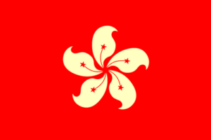 ABA HONG KONG