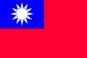 ABA TAIWAN