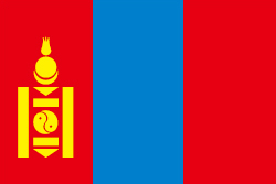 ABA MONGOLIA