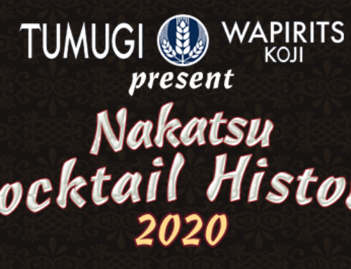 anfa協力イベント『NAKATSU Cocktail History 2020』