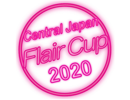 2020年07月26日(日)開催  anfa『Central Japan Flair Cup 2020』