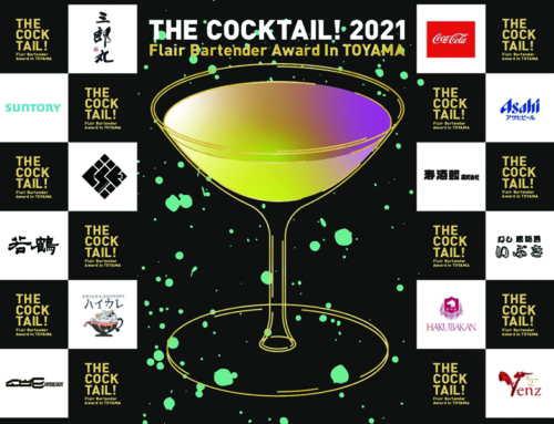 anfa協力イベント 2021.08.15『THE COCKTAIL!!』
